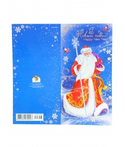 Новогодняя поздравительная открытка (Дед мороз)