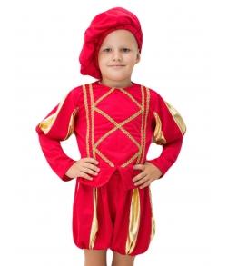 Детский костюм принц