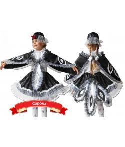 Карнавальный костюм «Сорока»
