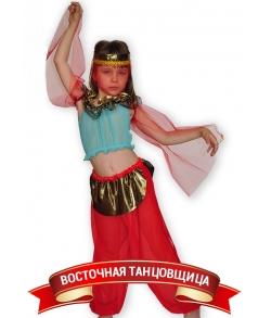 Костюм для восточных танцев для девочки