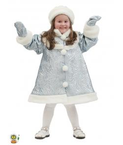Снегурочка детская